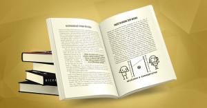 Systém hodnoty - Ukážka kompletnej kapitoly z knihy Príťažlivosť príťažlivosť Ukážka kapitoly z knihy Príťažlivosť: Zlý CHLAPEC kniha pritazlivost kapitola system hodnoty 300x157